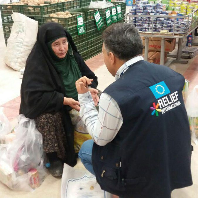iran-featured-project-about-150819-e1567096982759.jpg