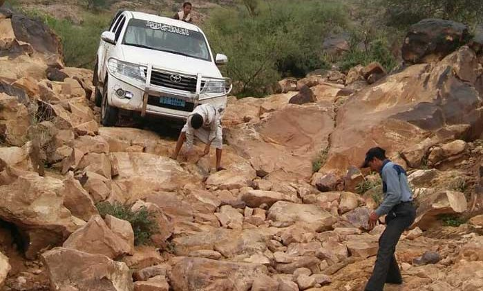 yemen-timeline-2-2308219-e1566574241798-699x422.jpg
