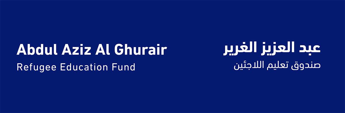 abdul-aziz-al-ghurair-logo.jpg