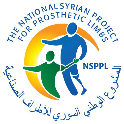 nsppl-logo-18102019.png