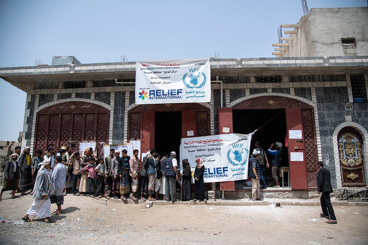 RI-Yemen-health-center.jpg