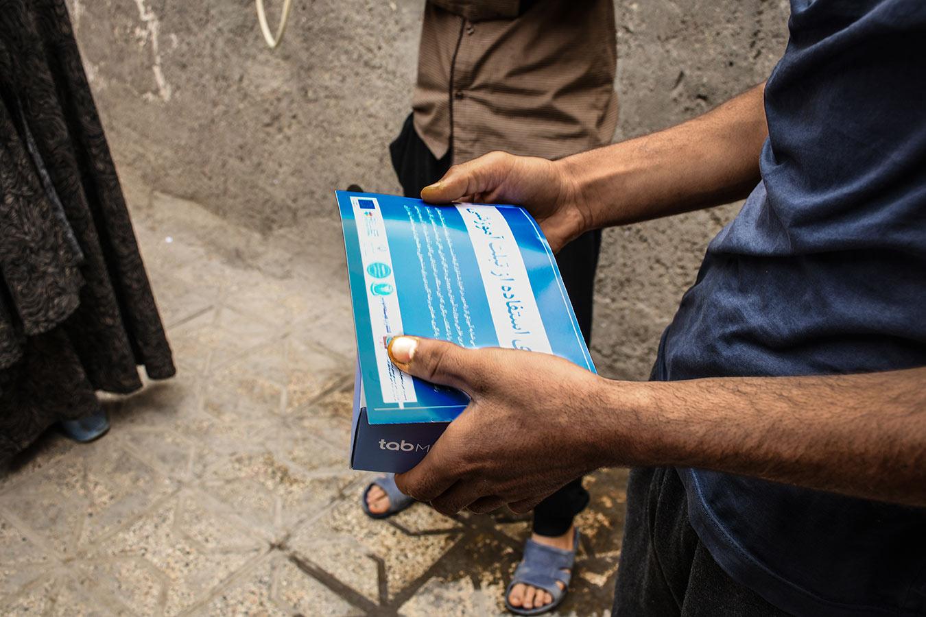 iran-tablets-12242020.jpg